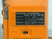 National Panasonic RF511